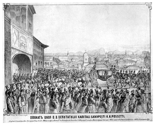 Alexandru_Ioan_Cuza_at_the_Metropolitanate,_29_February_1860